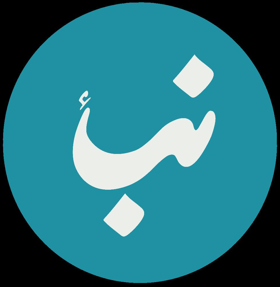 موسسه رسانه ای نباء